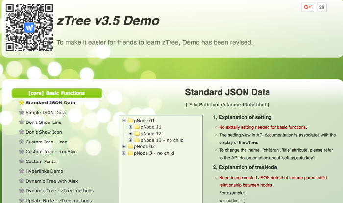 zTree : jQuery Tree View Plugin
