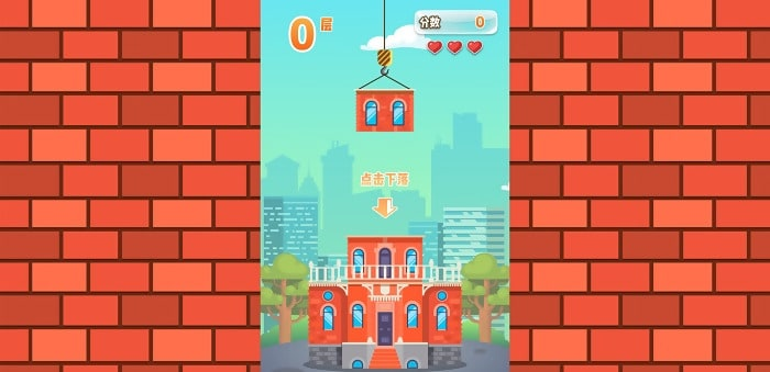 Tower Building JS Game JavaScript Games